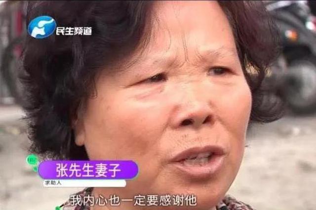 郑州一老人在地铁口晕倒 幸亏遇到好心人