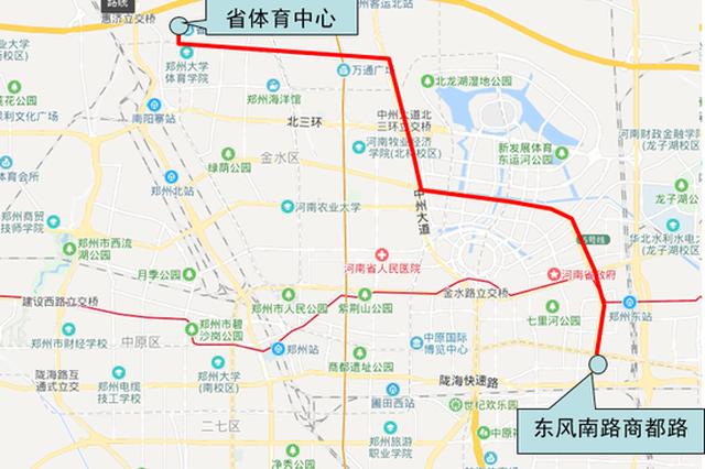 郑州四条跨区域公交快线怎么走?市民可提建议