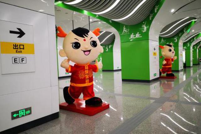 来了!郑州地铁14号线(一期)9月19日初期运营