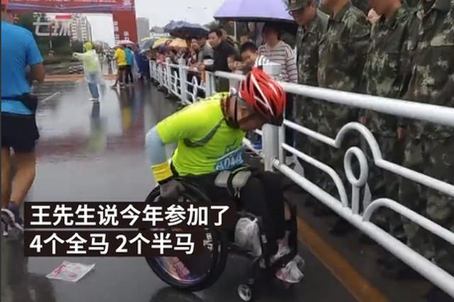 残疾选手摇轮椅完赛新乡半马:跟常人没区别