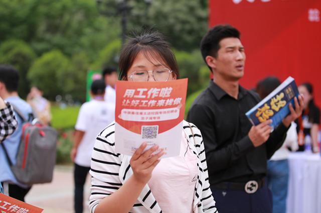 9月20日郑州航院400家单位现场揽才 2万好岗你来吗?