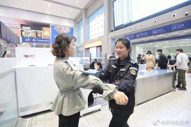 """9月20日起郑州火车站将对进京列车进行""""二次""""安检"""