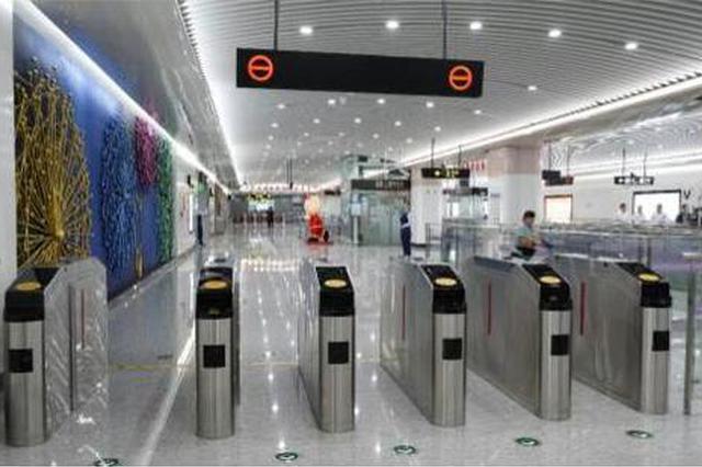 郑州地铁14号线一期工程开通载客 设6座站点