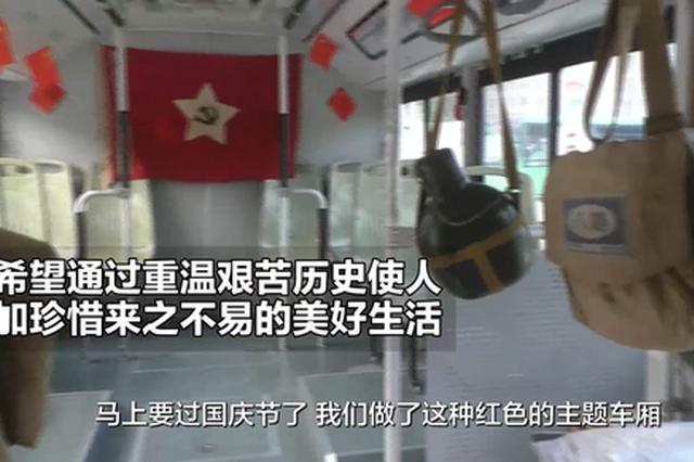 郑州一公交车长拿出藏品 做了一件令人称赞的事情