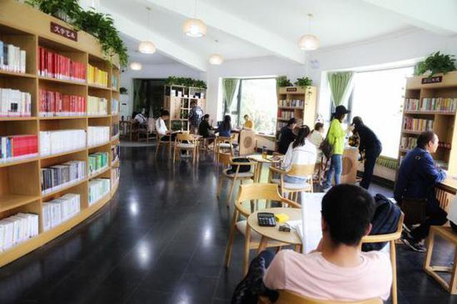 壮丽70年·古都新风貌 | 洛阳首家城市驿站免费开放,8300册书籍等您来读