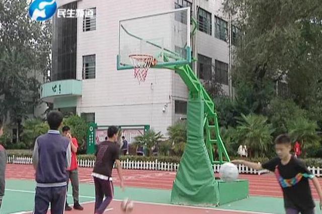 跑步、打球、健身没场地?郑州中小学操场对外开放!