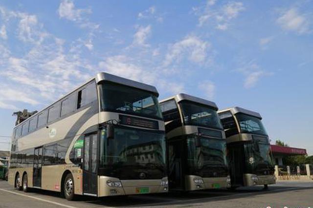 國慶假期鄭州公交延長運營時間 增加多趟途經景點線路