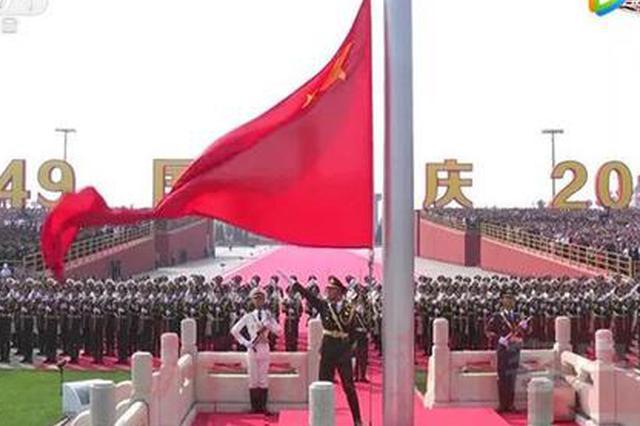 國慶閱兵升旗手是咱新鄉小伙 去年還因撿國旗獲盛贊
