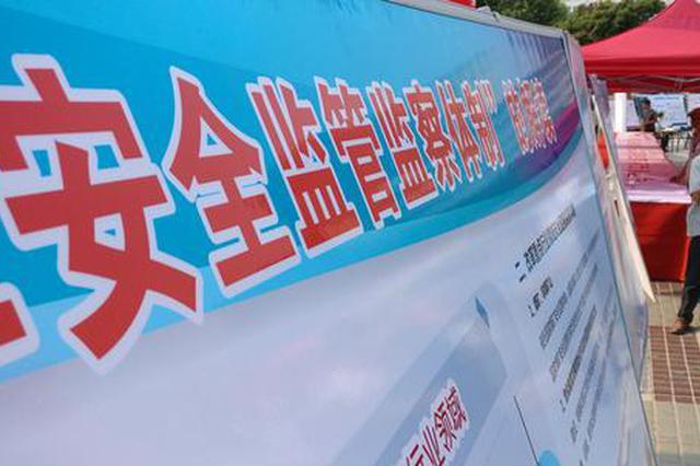 河南省应急管理厅发布复工复产安全提醒