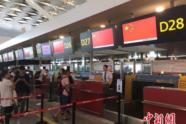 国庆7天 郑州机场累计发送旅客58.8万人次