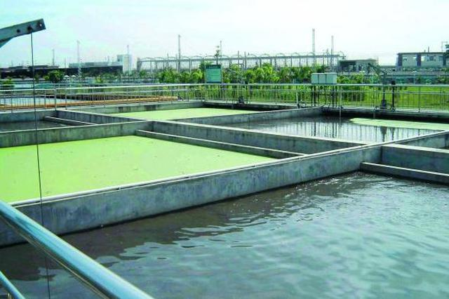 河南将实施差别化污水处理收费机制