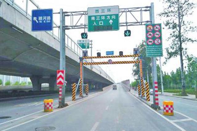 大货车超载酿惨剧 郑州高架桥限高限重是如何规定的?