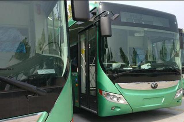 本周日 郑州104条公交线路调整 31条线路临时停运!