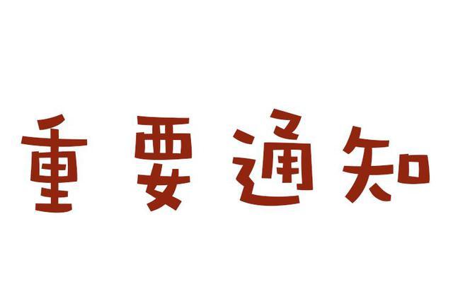 """河南发文加快稳定生猪生产 保障居民吃上""""放心肉"""""""