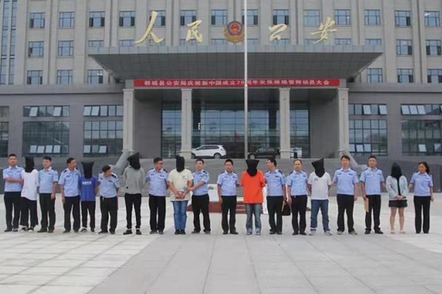 严打冒充公检法诈骗犯罪 郸城警方抓获80名犯罪嫌疑人