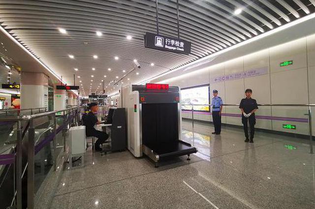 本周日郑州国际马拉松赛开跑 郑州地铁提前至5:00运营