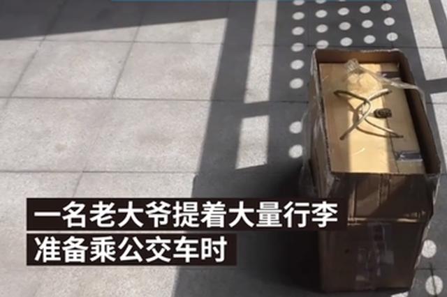 郑州一大爷带猫乘公交 被拒后将其丢弃站台