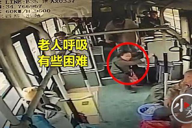 郑州六旬老人乘车突发心脏病 有人打120有人关心询问