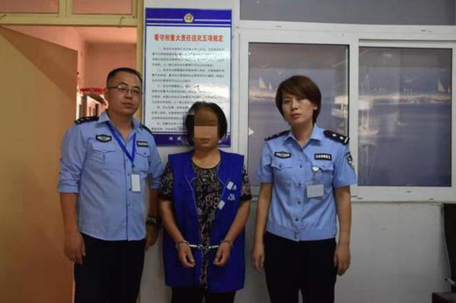 一家三口致人重伤后藏匿21年 漯河警方在中哈边境抓获