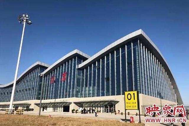 信阳明港机场将新增9条航线 通航城市达21座