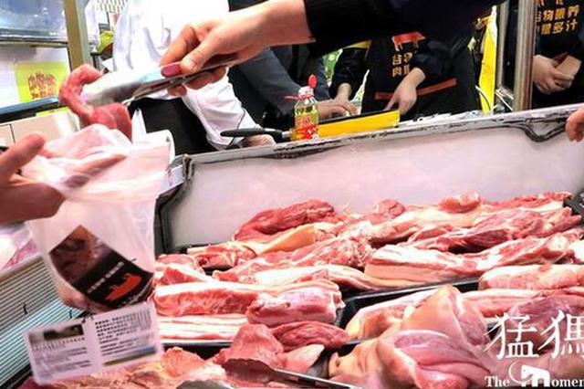 本周河南物价啥样?猪肉快速上涨