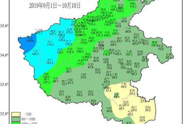 9月以来河南降雨量比去年同期多了近五成 缓解旱情