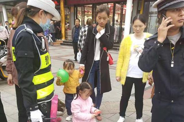 """漯河一粗心妈妈将孩子丢了 幸好被热心市民""""捡到"""""""