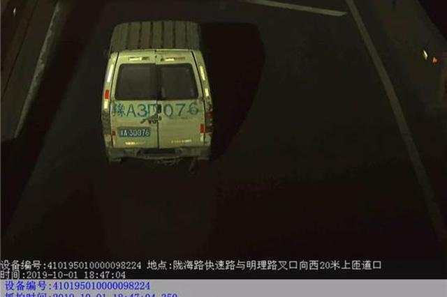 货车偷摸上郑州市区高架 曝光+严罚!