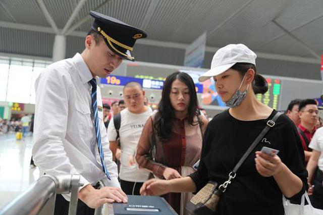 注意!10月16日起郑州东站去往武汉方向列车二次安检