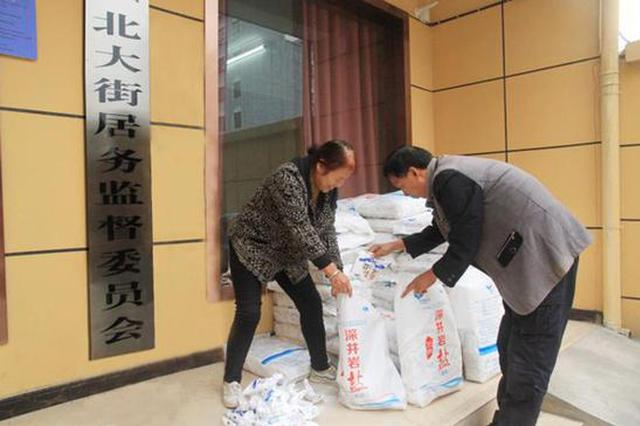 叶县为90万居民免费提供食盐 首批600万吨已发放