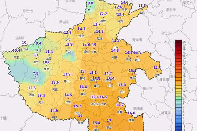 明后天河南部分地区将迎霜冻 下半周气温小幅回升