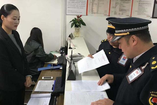 """郑州""""金水""""开出首张停车场罚单 国贸360被罚款两千"""
