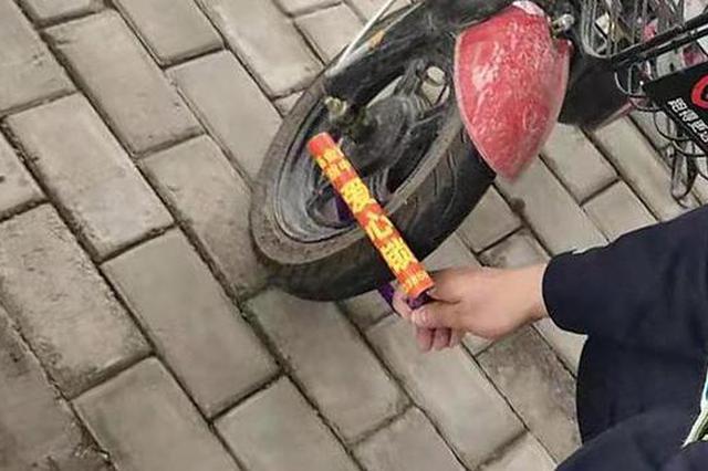 """郑州街头贴心""""小发明""""专锁""""马大哈"""""""