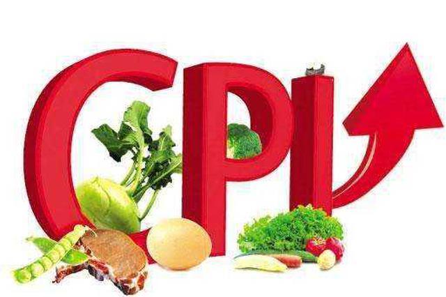 9月河南CPI同比上涨3.3% 畜肉价格上涨55.8%