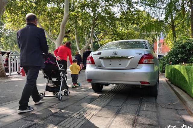 郑州市政工程管理部门:开始对郑州盲道进行排查