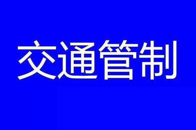 2019中国郑州国际徒步大会20日举行 这些路段交通管制