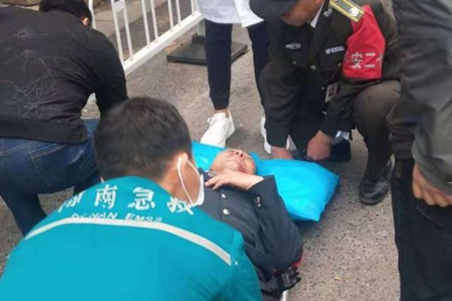 郑州一小学门卫突发疾病倒地抽搐 巡防队员及时救助