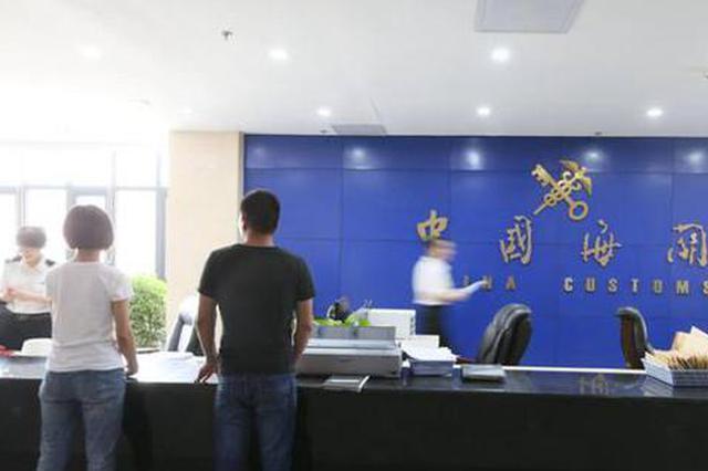 郑州海关进出口货物通关时间明年压缩50%