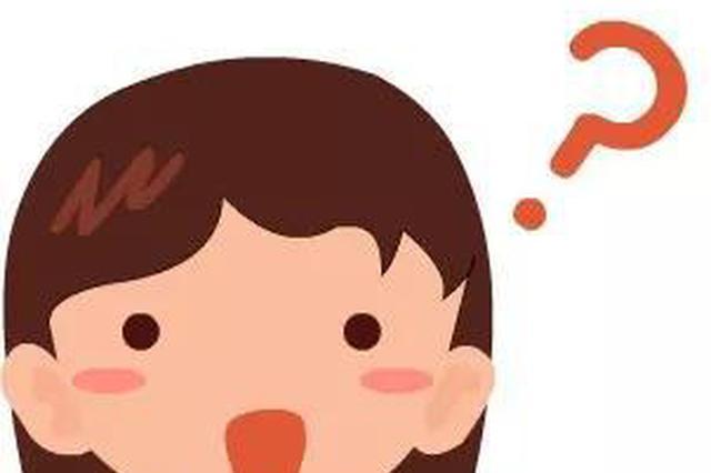 郑州9岁女孩坐反公交车 竟被顶上微博热搜 网友吵翻了