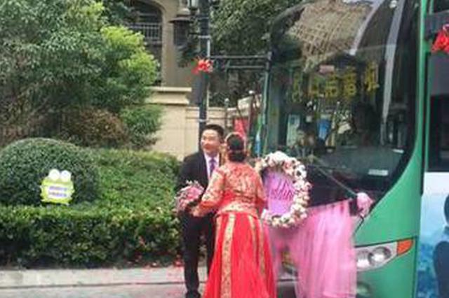 """坐豪车迎亲""""太俗"""" 郑州女车长直接开公交出嫁"""