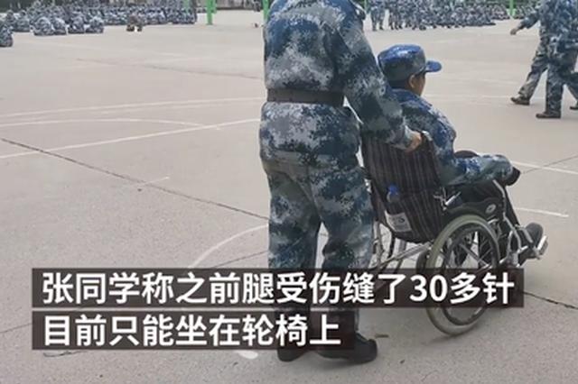 """郑州高校一女生摔伤腿错过军训 每天坐轮椅""""陪看"""""""