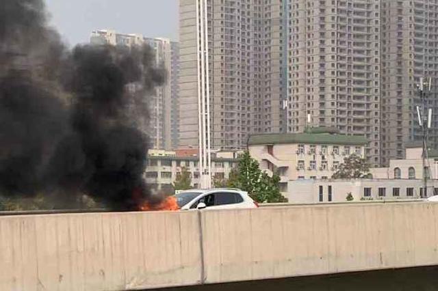 午后 郑州北三环一私家车起火 通行请小心!