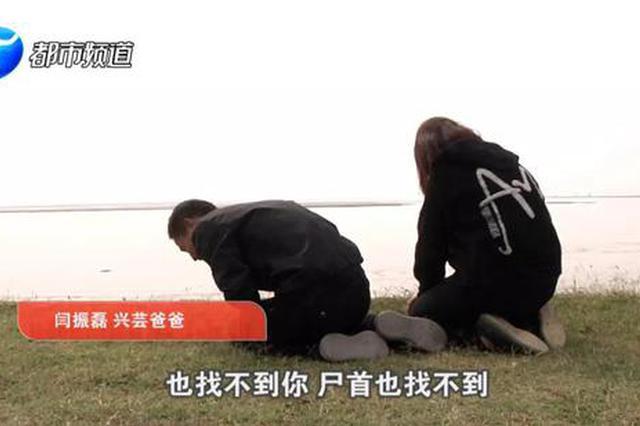 揪心!新乡初三女生离奇失踪 电动车在黄河边被发现