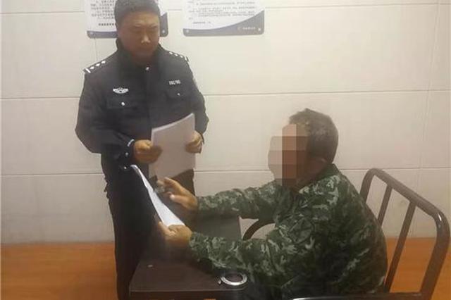 邓州一男子多次恶意拨打110 骚扰电话被行政拘留