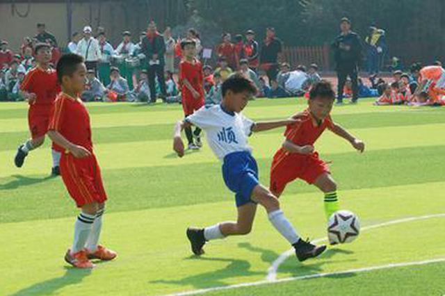 今年河南新增198所校园足球特色学校!有你学校吗?