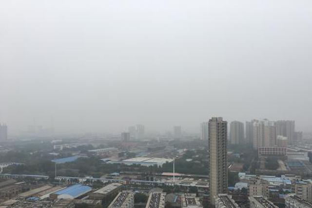 重污染天气持续 古都洛阳发布重污染红色预警