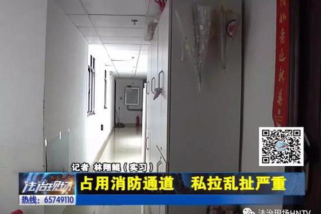 直击郑州小区乱象:私搭乱建 占用消防通道 隐患多多