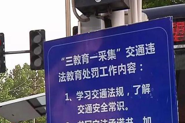 郑州交通大整治即日起实施 这些行为都要被罚