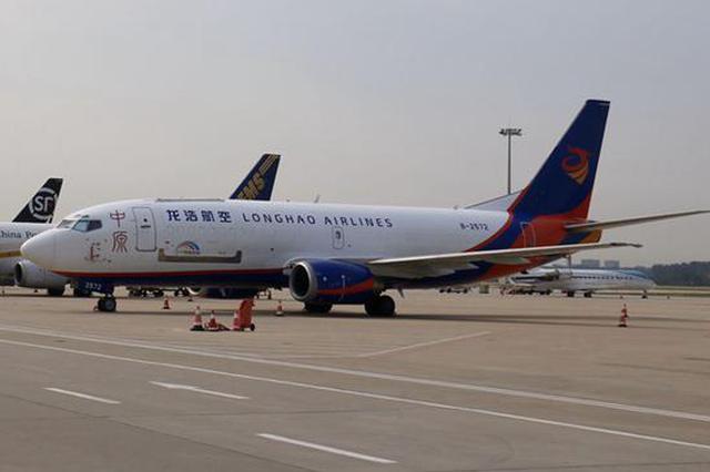 """西部航空""""郑州—大阪""""国际航线将于11月26日启航"""