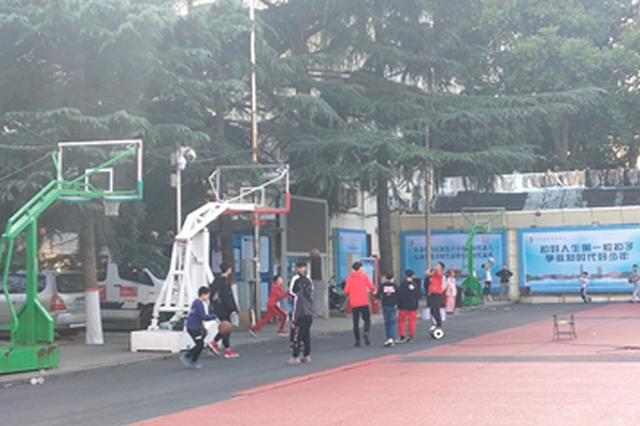 """好消息!河南省体育场""""旧貌换新颜"""" 全民健身来了"""
